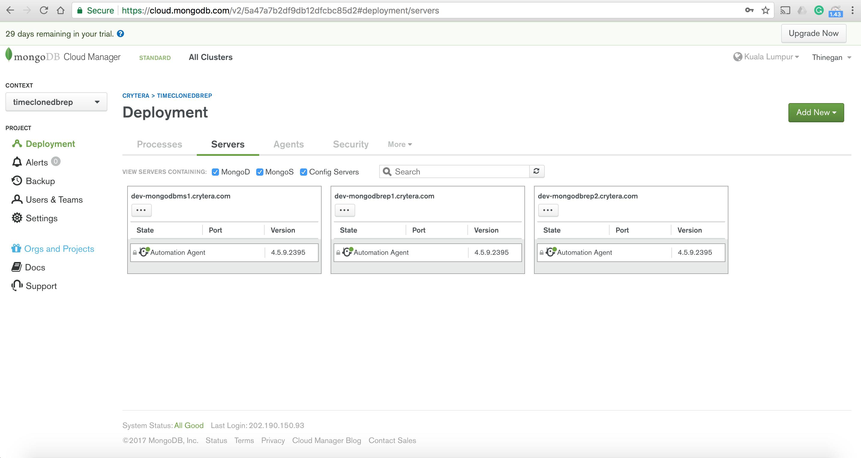 CloudManager-Setup7