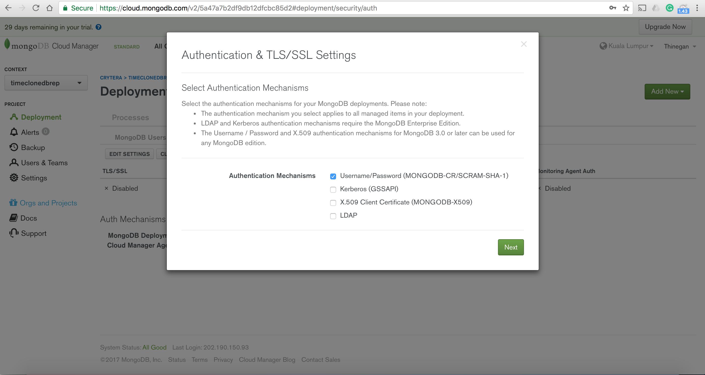 CloudManager-Setup8