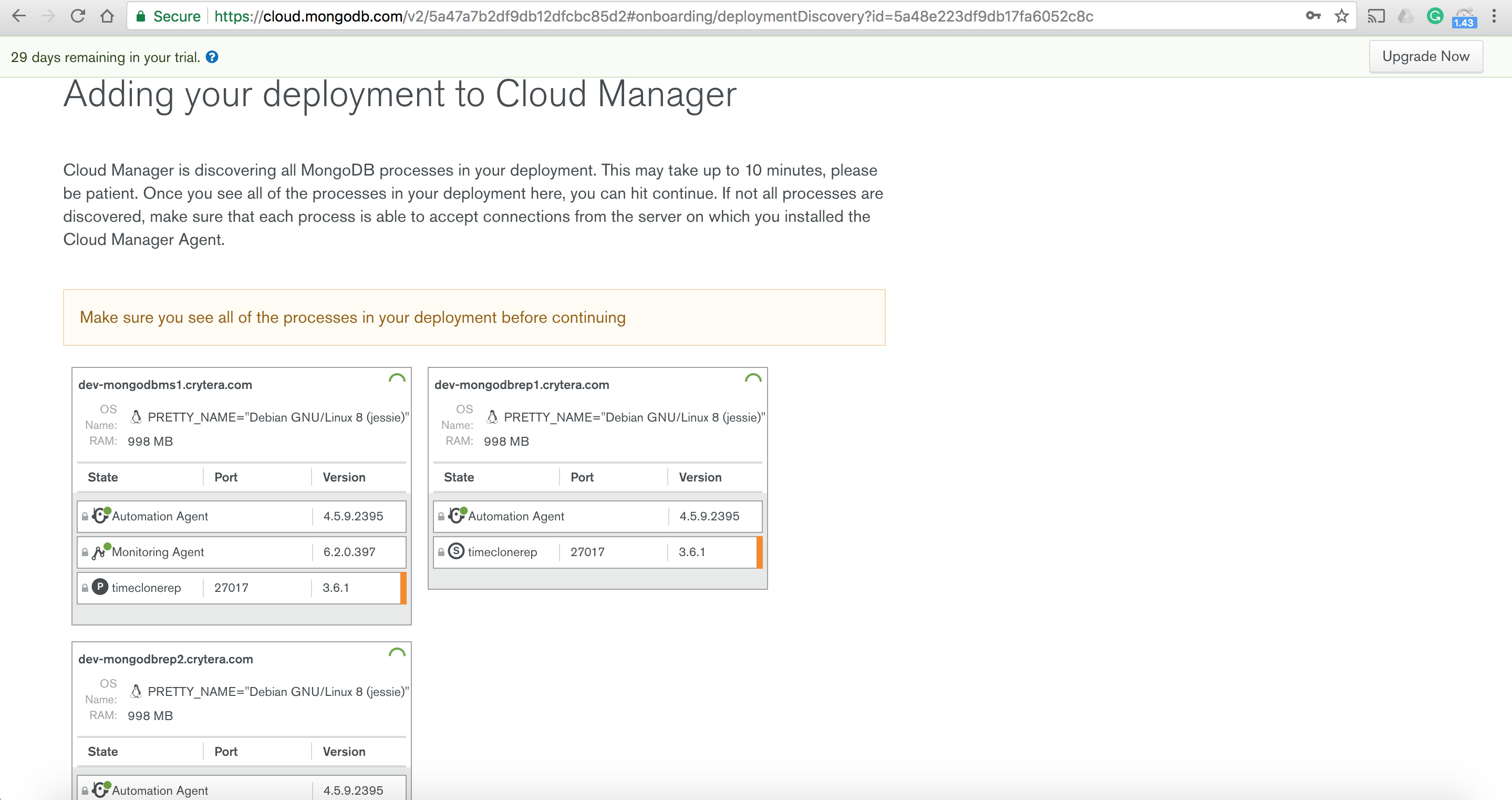 CloudManager-Setup20